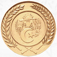 ALGERIAN Ministry of National Defence